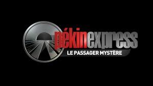 pekinexpress_logo